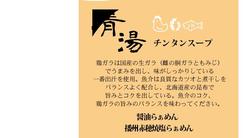 kodawari_01